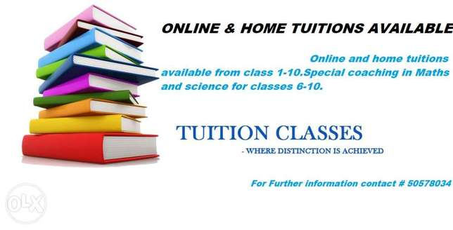 Home and online Tuition Available in Salmiya