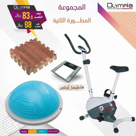 Upright bike with buso ball and mat offer