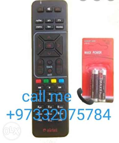 Airtel remote control new call me