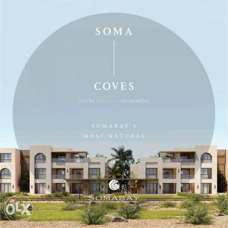Pay 10% down payment and own a 2 bedrooms chalets in soma Bay الغردقة -  2