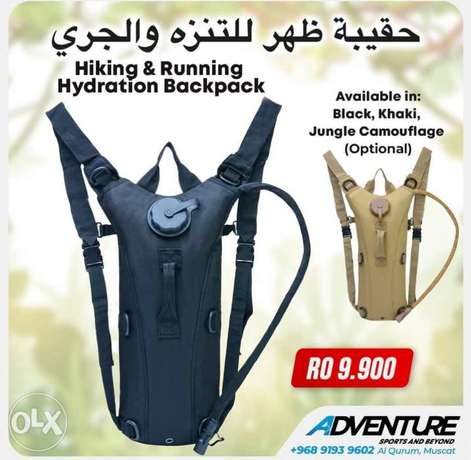 Hiking & Running Hydration Backpack