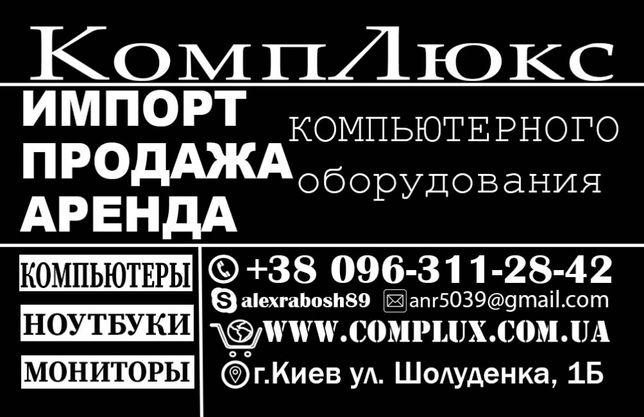 DELL 7010, 790, 990 USFF Опт от 10шт 4х ядерный компьютер в количеств Киев - изображение 6