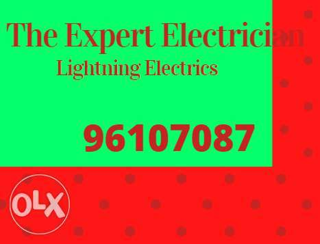This is expert electrical administrations in your city open any time w