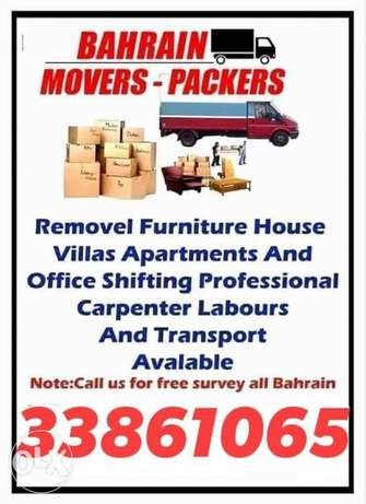 Villa office flat shifting profaishnal Movers low price