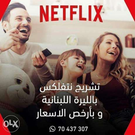 recharge Netflix in Lebanon without bank card