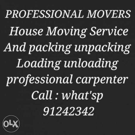 Packers and Movers ei