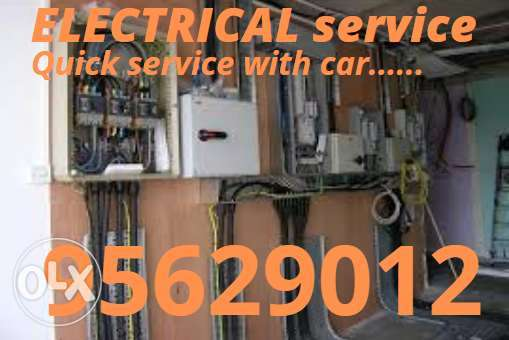 We give you a very Professional service about electrics at your own pl