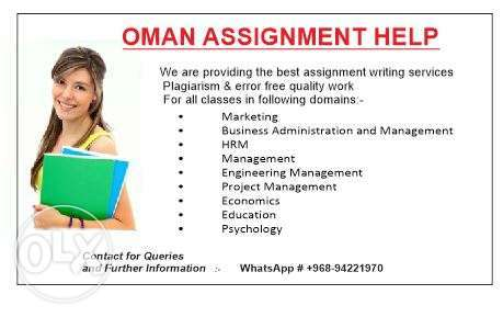 Oman Assignment & Project help