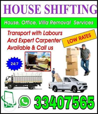 House items shifting moving