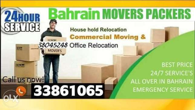 All Bh House Shifting low price