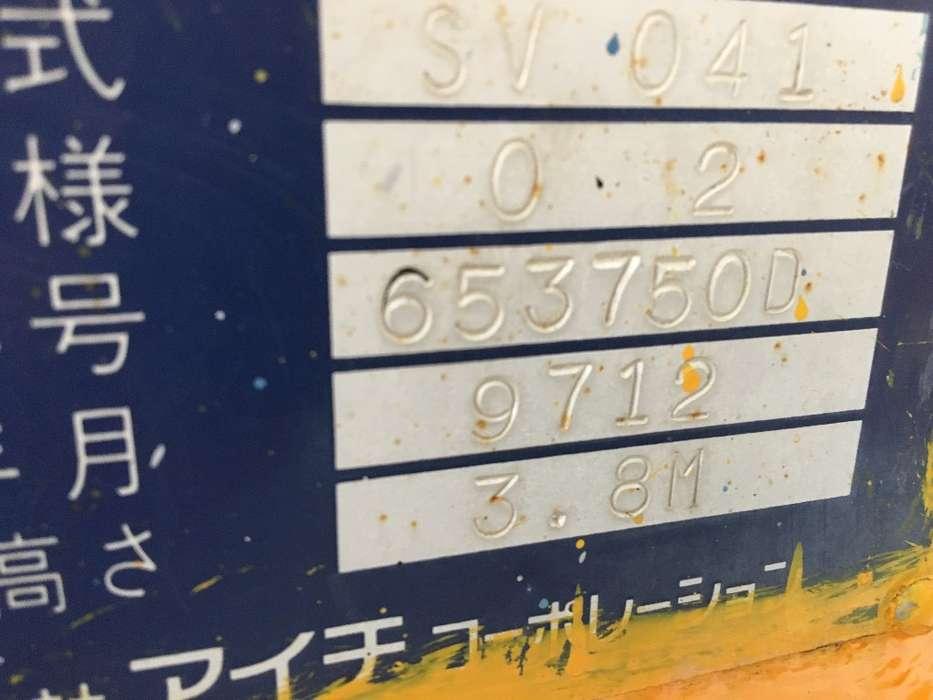 Aichi SV 041 Hoogwerker - 2002 - image 7