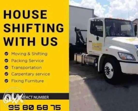 House Moving Packing COMPANY
