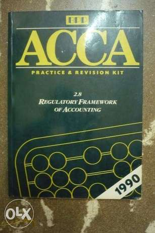 ACCA Regulatory Framework of Accounting 2.8 Ganjoni - image 1