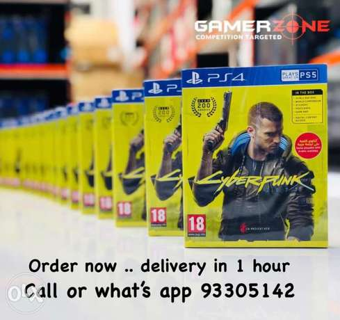 cyberpunk now available in gamerzone all branches