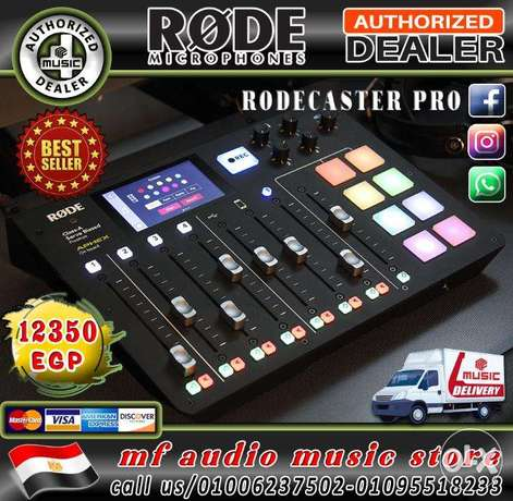 Rode RODECaster Pro Podcast Production Studio