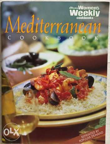 Mediterranean Cookbook - New