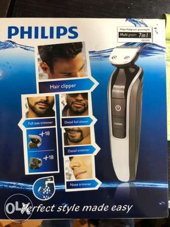 philips 7 in 1