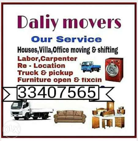 Bahrain house furniture moving