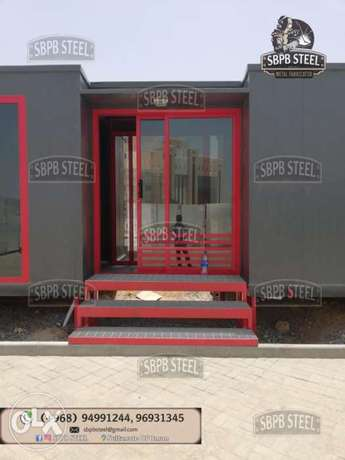 We undertake all kinds of metal fabrication. Call for Price. اتصل لمعر