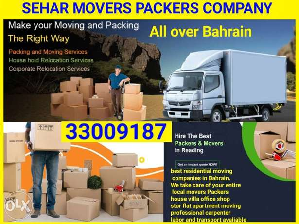 SERVICES all over Bahrain professional mover packer,