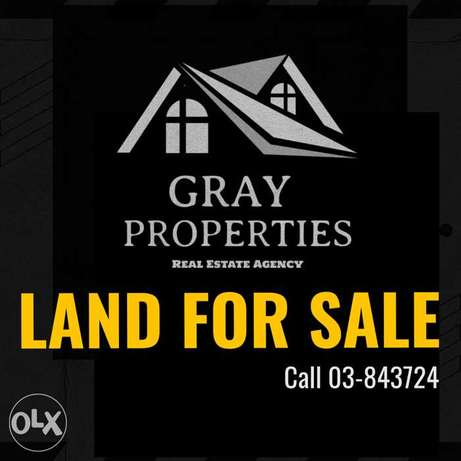 2600M2 Land in Ouyoun Prime Location Zone 20/40