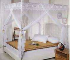 Mosquito net for sale