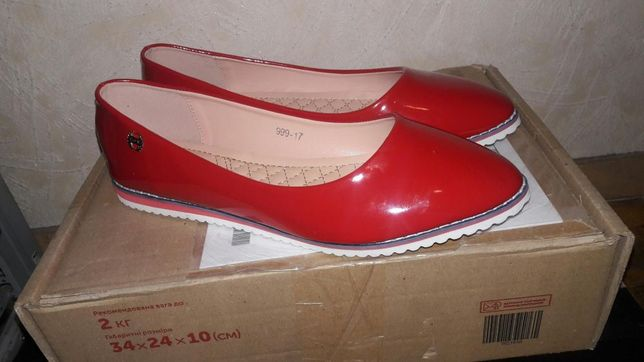 ... Продам женские балетки 41р. (Маломерки) 250 грн. - Женская обувь . 00df5881189a4