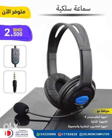 Headset for ps4 & Pc