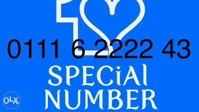 Etisalat special number for official sale