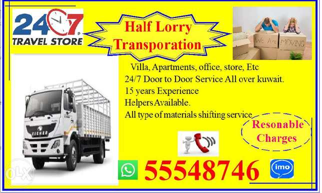 Half lorry TRANSPORT 24/7 at any time..home to home service Kuwait.