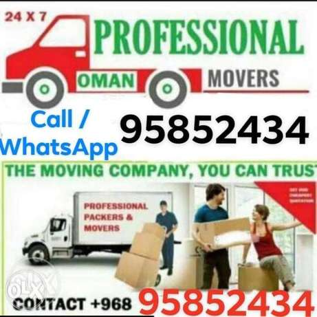 Movers=House=shifting