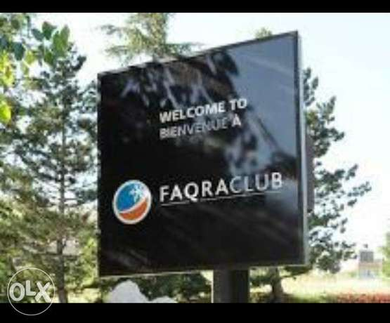 Prime and Unique Location Land in Faqra Club