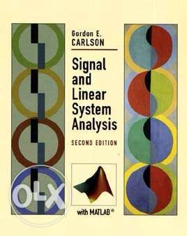 signal and linear system analysis