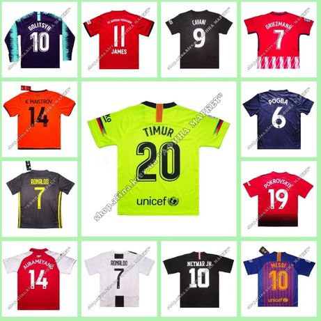 Нанесение фамилии и номера на футбольную форму всего за 1 час Киев -  изображение 1 b104351f9b5bc