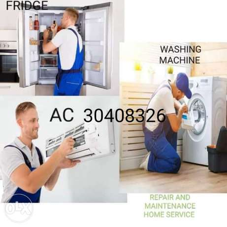 Used AC repair