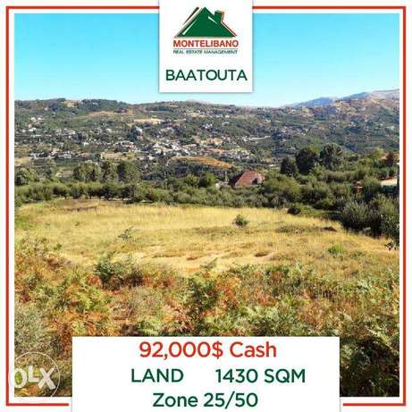 Catchy land in Baatouta only for 92,000$!