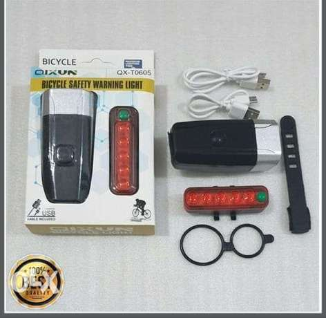 Cycle light Rechargeable