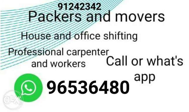 Packers and Movers r العامرات -  1