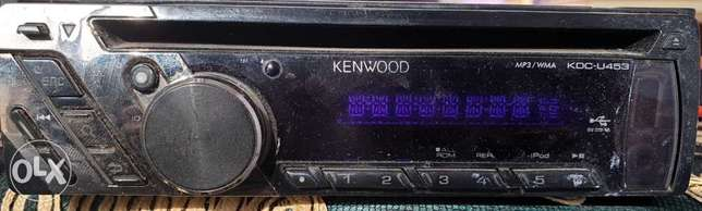 Kenwood KDC-U453 | CD/MP3/WMA Receiver with Front USB & AUX مصر الجديدة -  4