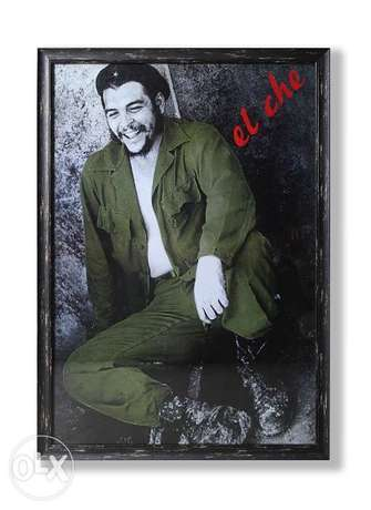Che Guevara Poster 75 x 105 cm
