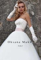 9c680eb2db32f2 Муха - Весільні сукні в Львів - OLX.ua