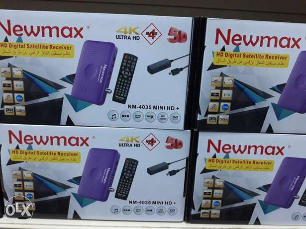 Newmax receiver full HD NILESAT