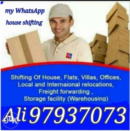 Movers and parking House shifting villa offce store shifting Dear cus