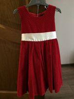 Плаття - Дитячий світ в Стрий - OLX.ua 022e979ca6050