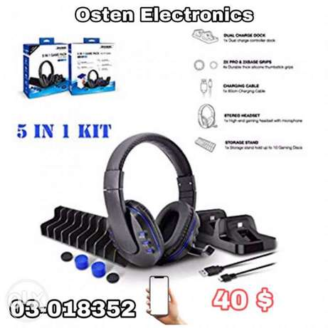 ETbotu Dobe 5 in 1 Game Pack Charger Station Dock Microphone Gaming He