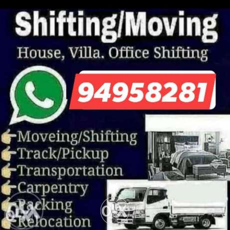 House shifting office villa shifting professional carpenter best price