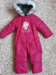 Комбінезон - Дитячий одяг - OLX.ua 2e1e54763f00b