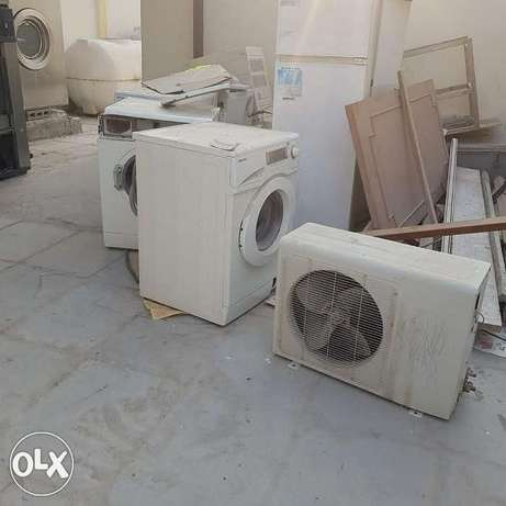 Washing machine buying