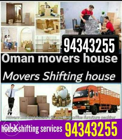 Best services house shifting الرستاق -  1