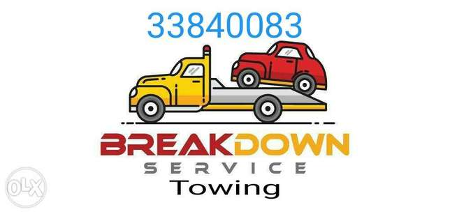 Breakdown service , towing service
